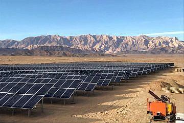 Solarpark Saidabad, Iran