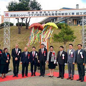 Festive construction inauguration in Hamada