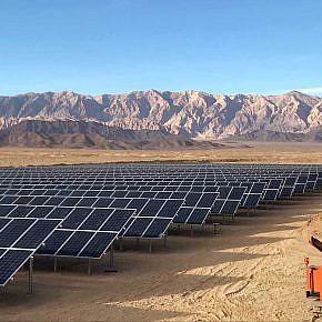 Solar park Saidabad, Iran